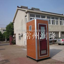 黑龙江移动厕所   牡丹江移动厕所