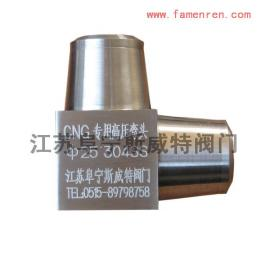 天然气焊接接头供应商