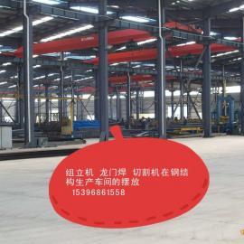 H型钢生产线设备  江苏钢结构焊接设备厂家