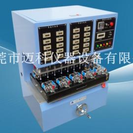 按键寿命试验机,多工位按键寿命试验机