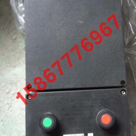 防爆防腐磁力起动器 BQC8050