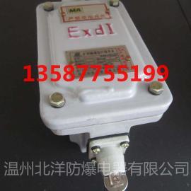 KBXC-5/127-1矿用行程开关生产厂家_北洋防爆