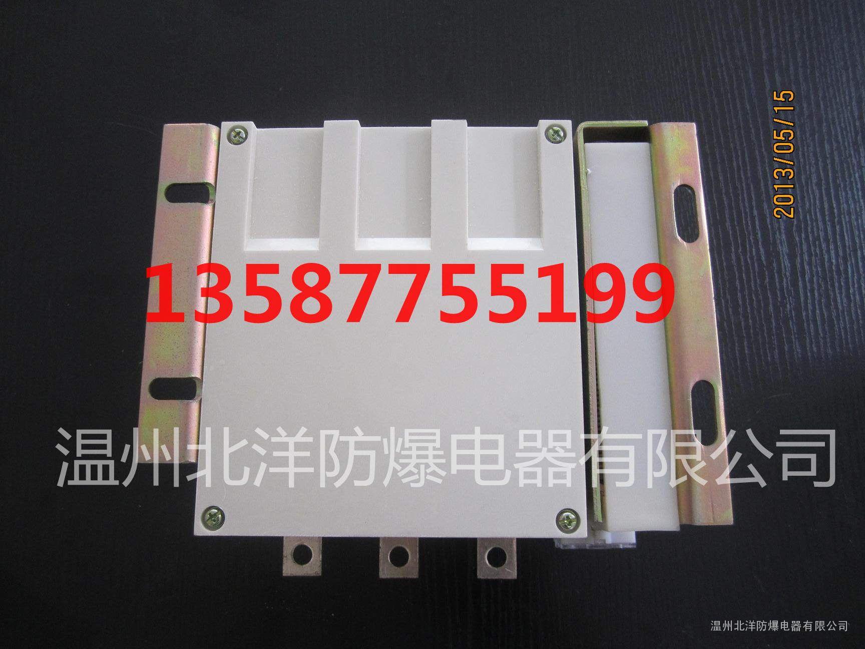 GHK-200/1140隔离换向开关_北洋防爆