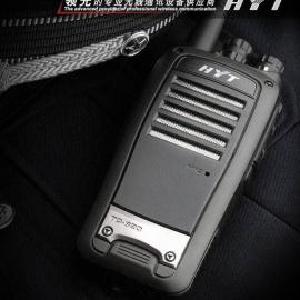HYT海能达TC620专业手持对讲机