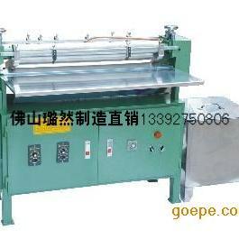 璐然LR720热熔胶裱纸胶水机冷热胶水机两用机