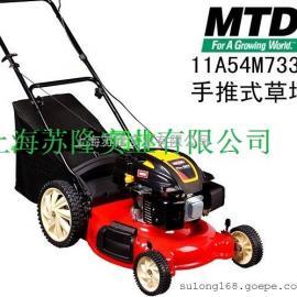 美国MTD手推式草坪割草机/草坪修剪机11A54M7333