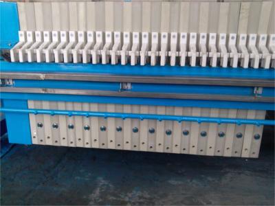 全自动隔膜压滤机