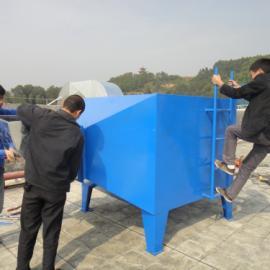 惠州印刷行业废气处理设备