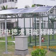 供应太阳能电池板,