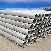 电力电缆保护管