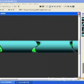 PIPE2002管子切割机辅助编程
