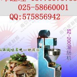 自动灌肠机  灌肠设备  香肠机