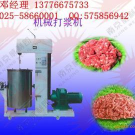 南京机械打浆机  大型打浆机  苏州打浆机
