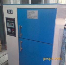 HBY-40B水泥混凝土恒温恒湿养护箱(厂家直销)