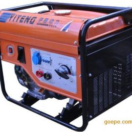 汽油发电机带氩弧焊机