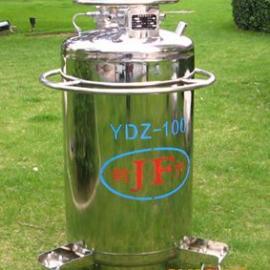 YDZ-100 自增�阂旱�罐 杜瓦瓶