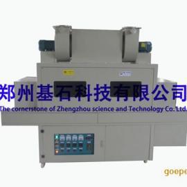 河南厂家供应丝印用UV油墨干燥UV光固机|UV固化设备