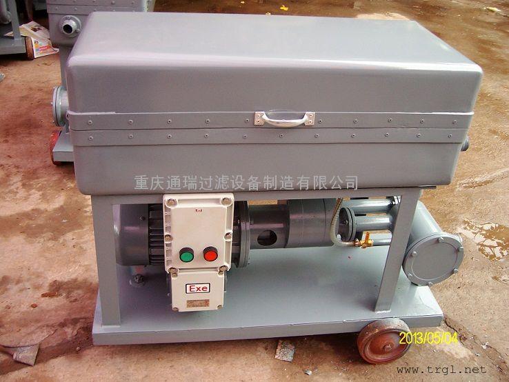BK-100柴油过滤机(防爆型)可以脱水滤杂质