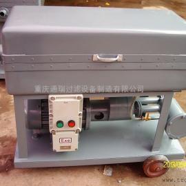 BK-300板框式柴油过滤机(防爆型)