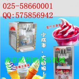 供应安徽冰淇淋机 最便宜的冰淇淋机