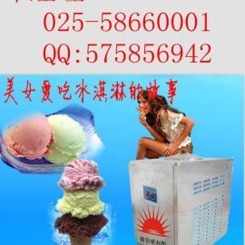 南京冰淇淋机桥北冰淇淋机浦口冰淇淋机
