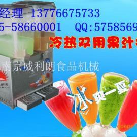 2013最赚钱小本项目-冷饮机机 夏日冰点大促销