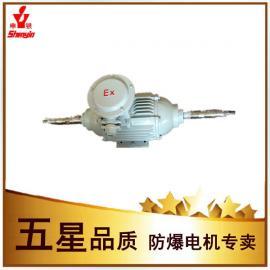 YB2系列防爆马达抛光机 YB2-112M-4 4KW