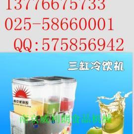 供应苏州冷饮机,常州冷饮机,无锡冷饮机