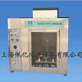 漏电起痕试验仪  PY-LD06  佩亿供应