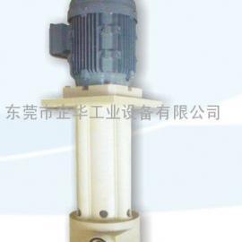 耐腐蚀立式循环泵/立式泵/耐腐蚀立式泵/耐酸碱立式泵