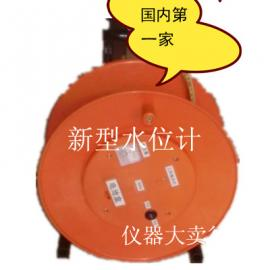 平尺水位计、钻孔水位仪北京厂家