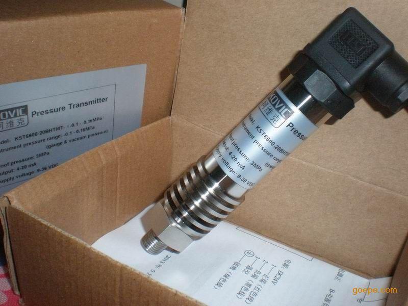 柯维克牌硫化机专用压力变送器(零压变送器)