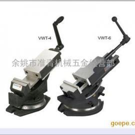 台湾鹰牌VWT-6B二向角度虎钳