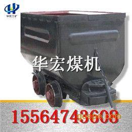 1.1立方固定式矿车的厂家  1.1立方固定式矿车 的价格