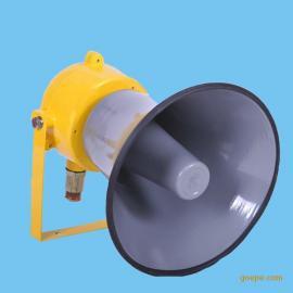 销售joiwo玖沃防爆、防水扬声器、铝合金防爆扬声器JWBY-25