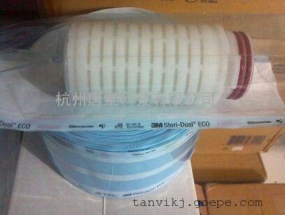 进口wpk高温灭菌大尺寸呼吸袋