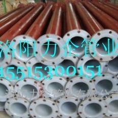 钢衬塑PP管
