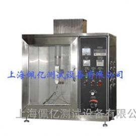绝缘材料耐电痕化和蚀损试验机