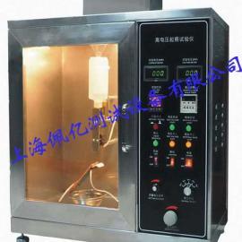 高电压起痕试验仪_绝缘材料耐电痕化和蚀损试验机