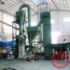 桂林高效磨粉机 煤粉磨粉机 雷蒙磨
