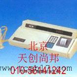 北京生产汞含量快速检测仪 含汞量快速检定仪价格