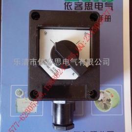 BZM8050/51-16,防爆防腐灯具开关单极控制