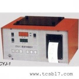 CYJ-1型柴油车烟度计使用说明书