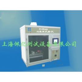 江苏PY-ZRS04灼热丝试验仪