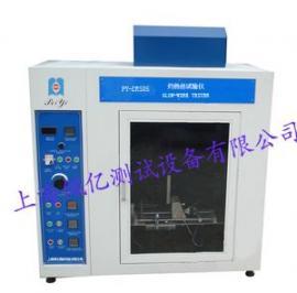 PY-ZRS05型灼热丝试验机