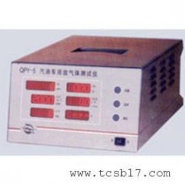 QPY-5汽车排放气体测试仪北京供应商