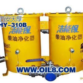 THY-310B柴油车节油器