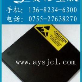 黑色PEEK板,深圳黑色PEEK板材
