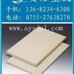 耐高温PEEK板,耐高温塑料板