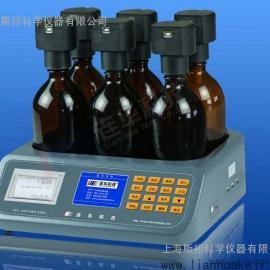 LH-BOD601型实验室智能型BOD测定仪